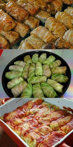 Турецкие Рецепты, Греческие Рецепты, Мясные Рецепты, Рецепты Приготовления, Полезные Рецепты, Гастрономия, Пищевые Поделки