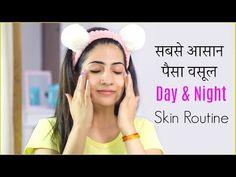 5 Mins DAY & NIGHT Skincare Routine - सबसे आसान और पैसा वसूल | Anaysa - YouTube Skin Routine, Skincare Routine, Baby Skin Care, Cute Girl Drawing, Good Skin, Cute Girls, Crochet Hats, Night, Youtube
