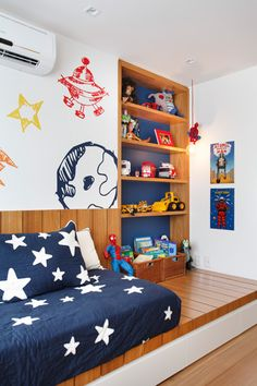 Quarto Gabi Boy Room, Kids Room, Child's Room, Kids Bedroom Furniture, Blue Furniture, Single Bedroom, Kid Beds, Baby Decor, Room Decor