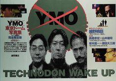 販促用 YMO YMO東京ドーム写真集 ポスター