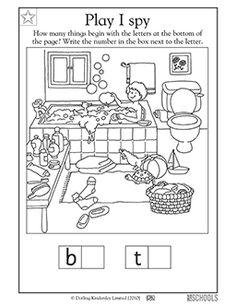 Bathroom Item Start Letter R