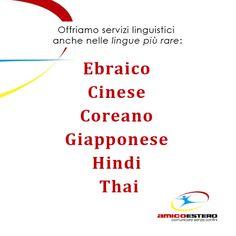 Alcune lingue rare in cui siamo specializzati: