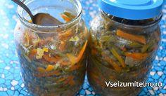 Маринованная стручковая спаржа   Ингредиенты  Спаржа - 1,5 кг. Морковь - 0,7 кг. Лук - 0,7 кг. Уксус 9% столовый - 2 ст. л. Сахар - 1 -1,5 ст. л. Соль - 1 ст. л. Смесь специй ( красный молотый перец, черный, кориандр молотый, лавровый лист измельченный, семя укропа, базилик, высушенная петрушка, куркума, майоран, горчица, чеснок сушеный и фенкель) - 1 ст. л.  Способ приготовления  Помыть спаржу и почистить её от хвостиков, разрезать каждый стручок на несколько частей, приблизительно…