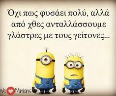 Fashion, wallpapers, quotes, celebrities and so much Funny Greek Quotes, Funny Quotes, We Love Minions, Good Morning Beautiful Images, Sarcastic Humor, Just Kidding, Funny Cartoons, Funny Moments, The Funny