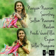 164 Best Tamil Songs Images Lyrics Music Lyrics Song Lyrics