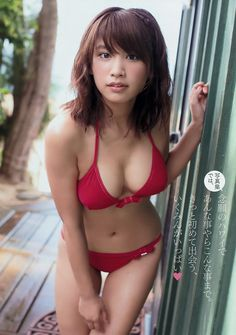 Ikumi Hisamatsu - Young Mags 2015 No49