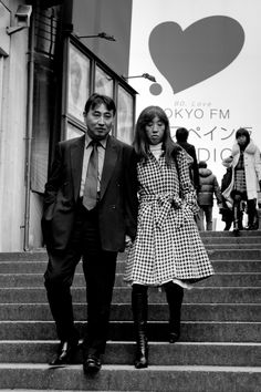 Tokyo Street. by Jacob Balzani