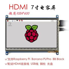 7 inch Raspberry pi touch screen 1024*600 7 inch Capacitive Touch Screen LCD, HDMI interface, supports various systems //Price: $US $46.00 & FREE Shipping //