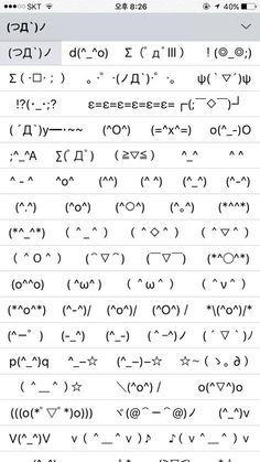 japanese emoticons Emoticons Text, Facebook Emoticons, Animated Emoticons, Funny Emoticons, Emoji Conversations, Cool Text Symbols, Funny Emoji Texts, Keyboard Symbols, Emoji Dictionary