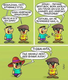 Funny Cartoons, Just For Fun, Comics, Funny Stuff, Funny Pictures, Videos, Funny Things, Funny Things