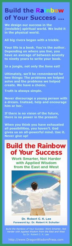 Build the Rainbow of Your Success Bookographic