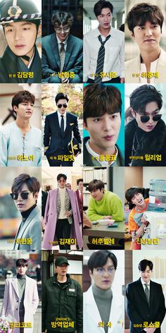 Some of Lee Min Ho's outfits in Legend of the Blue Sea Korean Celebrities, Korean Actors, Heo Joon Jae, Lee Min Ho Dramas, Legend Of Blue Sea, Tori Tori, F4 Boys Over Flowers, Baek Seung Jo, Lee Minh Ho