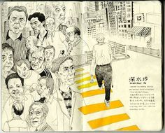 A-day-in-the-life-of Sham Shui Po City by Julia Yellow Sketchbook Drawings, Sketchbook Pages, Drawing Sketches, Sketchbook Ideas, Doodle Drawings, Life Drawing, Figure Drawing, Kunstjournal Inspiration, Sketchbook Inspiration