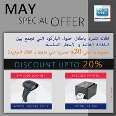 May Specials - Buy now Barcode Printers & Barcode Scanners by Aflak and get a Flat Off. Telecommunication Systems, Lifting Devices, Retail Solutions, Digital Signage, Printers, Flat, Digital Signature, Bass, Dancing Girls