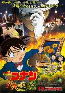 Full episodes of Detective Conan Movie 19: The Hellfire Sunflowers at watchcartoononline
