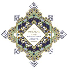 Happy Eid Mubarak on Behance