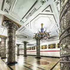 Avtovo metro in St. Petersburg, Russia