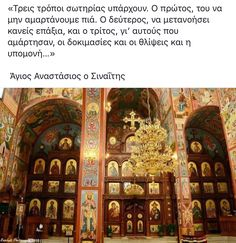 Byzantine Icons, Quotes, Painting, Quotations, Painting Art, Paintings, Painted Canvas, Quote, Shut Up Quotes