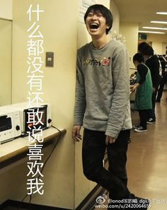 Ono Daisuke | 小野大輔 first time I see him laughing ❤