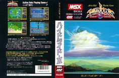 Hydlide 2 for MSX2.