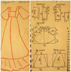 Fashion Sewing, Diy Fashion, Sewing Clothes, Diy Clothes, Clothing Patterns, Sewing Patterns, Mode Abaya, Dress Making Patterns, Sewing Lessons