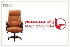 معرفی صندلی راد سیستم در این مقاله نکت قصد داریم به معرفی یکی دیگر از برندهای صندلی اداری در ایران، به نام راد سیستم بپردازیم. شما را با انواع صندلی های راد سیستم آشنا کنیم و خدمات پس از فروش، گارانتی و نمایندگی ها و … این شرکت را به شما معرفی نماییم.