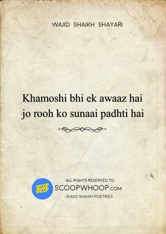 Shyari Quotes, Sufi Quotes, Poetry Quotes, Funny Quotes, Funny Memes, Urdu Poetry, Lost Myself Quotes, Quitting Quotes, Comment Memes