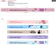 띠배너 - Google 検索 Thumbnail Image, Banner, Marketing, Banner Stands, Banners