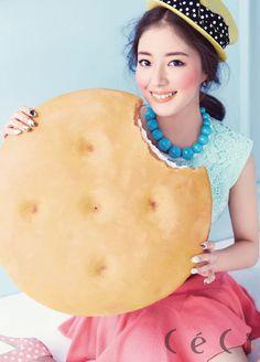 Lee Se Young CéCi Korea Magazine April 2013