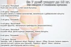 (68) Одноклассники