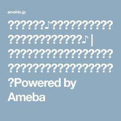 にんにく香る♪鶏とどっさりきのこの焦がしバター醤油ニョッキ♪ | しゃなママオフィシャルブログ「しゃなママとだんご3兄弟の甘いもの日記」Powered by Ameba