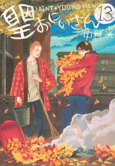 Morning Two Magazine Teases Live-Action Adaptation For Saint Young Men Manga
