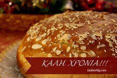 Βασιλόπιτα τσουρέκι Xmas Food, Christmas Cooking, Christmas Desserts, Christmas Recipes, Greek Desserts, Greek Recipes, Greek Pita, Kai, Crab Dip