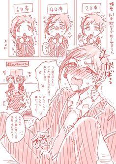 Manga Games, Disney S, Game Art, Wonderland, Hero, Artwork, Cute, Anime, Twitter