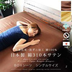 http://ic4-a.dena.ne.jp/mi/gr/135/image.rakuten.co.jp/emoor/cabinet/cover6/nt-em-ec310c-bs-01.jpg
