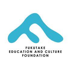 福武教育文化振興財団のロゴ:ジワーっと広がる | ロゴストック