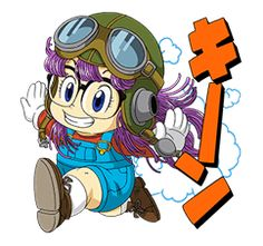Dr.SLUMP - Official Stickers Girls Characters, Anime Characters, Dragon Ball, Line Sticker, Manga Games, Anime Style, Akira, Cute Art, Childhood