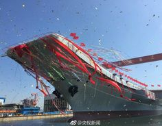 FOW 24 NEWS: Over-view On China Domestic Aircraft Carrier----On...