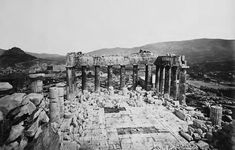 The interior of the Parthenon and the city of Athens from above Pascal Sébah 1874 Parthenon, Athens, New York Skyline, City, Interior, Travel, Viajes, Indoor, Cities