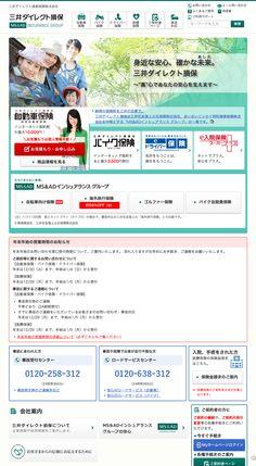 三井ダイレクト損保トップページ  (via http://www.mitsui-direct.co.jp/ )