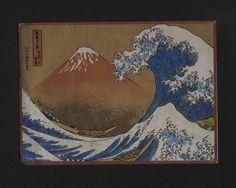 La producción japonesa de postales, magnífico, hermoso, el más importante es la textura del papel, otra serigrafía delicada y grave llamada impecable.