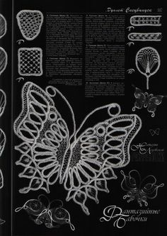 Butterflies in the Romanian lace. Doublet. Special Issue. Butterflies .. Discussion on LiveInternet - Russian Service Online diary