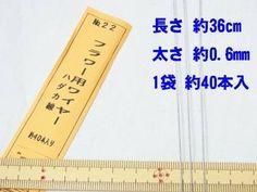 裸ワイヤー 針金 #22 太さ約0.6mm http://ift.tt/2eqnTQt #手芸 #手芸用品 #ハンドメイド #もりお