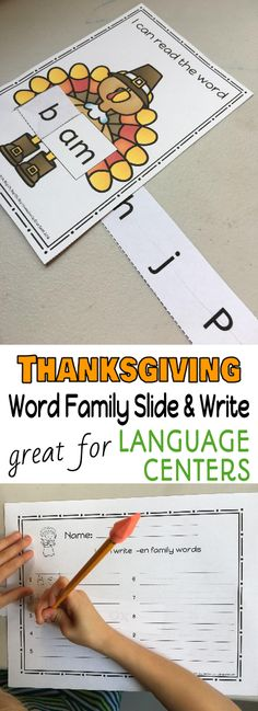 Practice reading and writing with these fun Thanksgiving themed word family sliders!