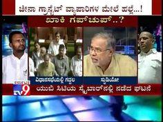 TV9 Disc: 'Khaki Gupchup': MLA Vijayanand Kashappanavar Not Arrested Eve...