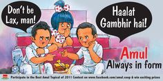 "Amul on pathetic performance by our ""Test Seniors"""