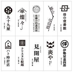 #japanese #logo