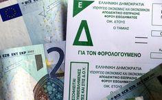 Karavanas The Blog: Πώς σχεδιάζει να φορολογήσει τα εισοδήματα η κυβέρ...