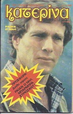 RYAN O'NEAL - VERY RARE - GREEK -  Katerina Magazine - 1982 - No.114