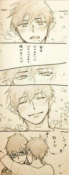Ao no Exorcist    2/2    Rin And Yukio / Blue Exorcist / #anime